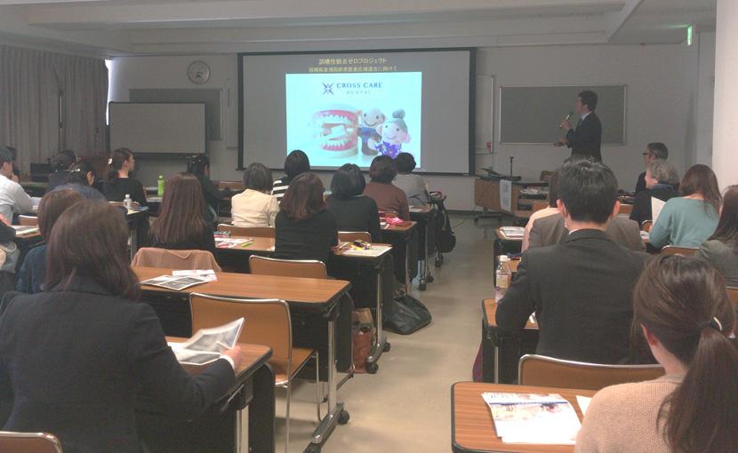 【活動報告】福岡県後期高齢者連合主催の研究会にて基調講演を開催しました