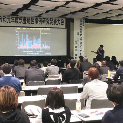 【活動報告】11/19福岡県筑豊にて基調講演をしました