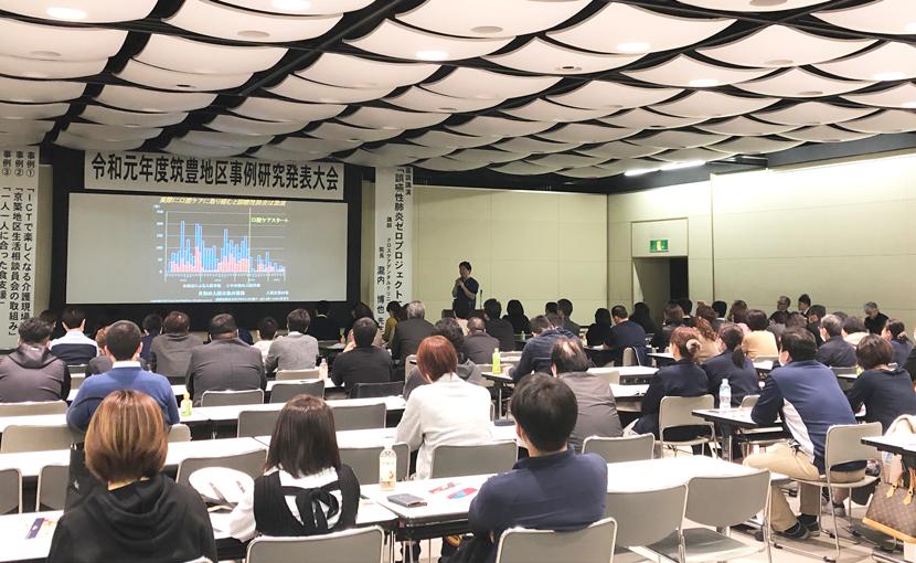 108人もの方にご参加いただき、筑豊地区では初めての講演となりました。